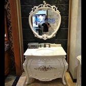 仿古歐式衛生間洗臉盆衛浴櫃橡木組合實木浴室櫃落地櫃洗手台盆igo「時尚彩虹屋」