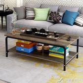 蔓斯菲爾簡約現代茶幾客廳邊幾角幾長方形組裝小茶桌咖啡桌小方桌 igo 樂芙美鞋
