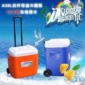 戶外保溫箱冷藏箱拉桿帶輪子PU冰桶保鮮便攜車載冰箱釣魚燒烤igo享購