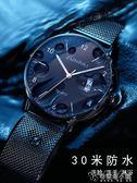 2019新款概念全自動機械錶手錶男士韓版潮流學生石英夜光防水男錶 安妮塔小鋪