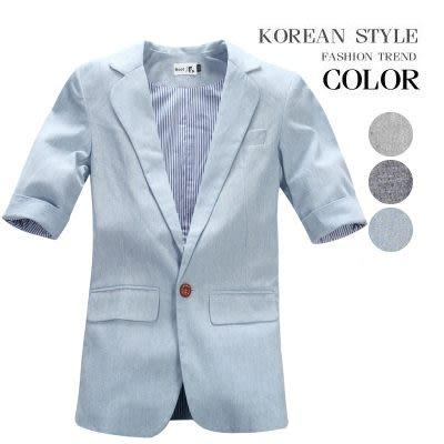 質感條紋內裡七分袖西裝外套(三色)【C61366】