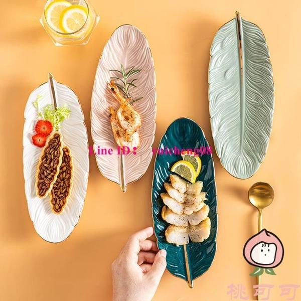 陶瓷盤炸串串盤子西餐盤平盤壽司盤點心小吃盤【桃可可服飾】