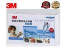 3M濾心 DWS6000-ST智慧型雙效淨水系統替換濾心/3M淨水器濾心/3M軟水心/3M主濾心/3M生飲級濾心 +免運費