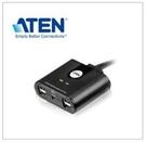竹【超人3C】ATEN 2埠USB週邊分...