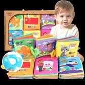寶寶布書早教 嬰兒書籍6-12個月0-3歲兒童撕不爛可咬布玩具 歐韓時代