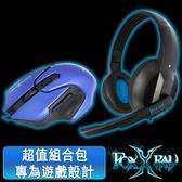 [富廉網] 【FOXXRAY】極地響狐電競耳麥滑鼠組 FXR-CAM-05 藍色