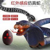 無線遙控蛇貓玩具老鼠逗貓老鼠貓咪旋轉電動仿真老鼠毛絨寵物玩具      韓小姐