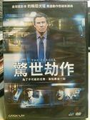 影音專賣店-K10-070-正版DVD*電影【驚世劫作】-約翰屈伏塔