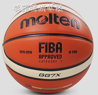 Molten摩騰籃球室內室外水泥地耐磨GG7X,GF7X七號標準籃球〖夢露時尚女裝〗