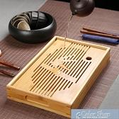 茶盤雅馨家用長方形竹茶盤盛儲水式茶託盤大小號茶道茶海茶臺功夫茶 快速出貨YYP