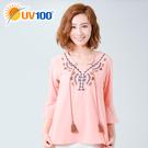 UV100 防曬 抗UV-民族風繡花七分喇叭袖上衣-女