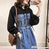 早秋2020年新款女套裝時尚洋氣牛仔連衣裙韓版胖妹妹顯瘦減齡裙子 蘇菲小店