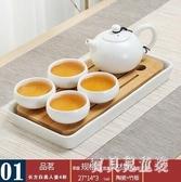 新品陶瓷竹干泡茶組 青瓷功夫茶具套裝一壺2杯酒店禮品小茶盤 BT7413『寶貝兒童裝』