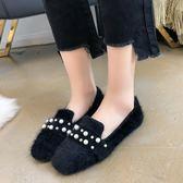 豆豆鞋女春秋季新款韓版套腳平底懶人樂福鞋學生珍珠毛毛單鞋