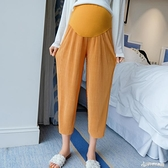 孕婦褲春秋外穿長褲夏季薄款潮媽打底褲大碼時尚秋季洋氣孕婦褲子