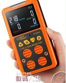 檢測儀希瑪四合一氣體檢測儀有毒有害可燃氧氣一氧化碳硫化氫氨氣報警器 數碼人生igo