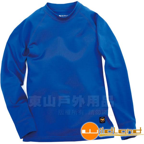 Wildland 荒野 W2680-77中藍色兒童遠紅外線彈性內衣