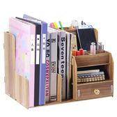 大號木制辦公桌面收納盒A4資料文件夾架收納架室用品收納置物架促銷大降價!