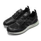 adidas 慢跑鞋 ZX 2K 4D ...