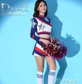 啦啦隊服裝成人啦啦操服裝啦啦隊學生韻律操服裝健身操女健美操演出服拉 多色小屋