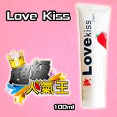 潤滑液 女性推薦 持久按摩油 Love Kiss Cream 草莓味潤滑液 100ml【500921】