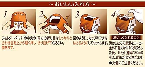 【精選7種不同風味 45包入】VAN 片岡物產 MON CAFE 濾掛咖啡 綜合 黑咖啡 濾泡式 手沖【小福部屋】