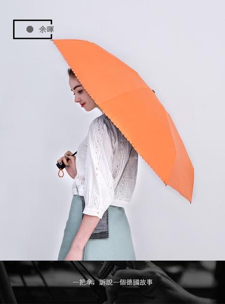 【德國boy】超迷你五折大傘面110cm黑膠防曬防潑水晴雨傘(夜闌、雅菉、餘暉、粉黛)