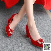 新款紅色新娘鞋心形水鑚婚鞋女高跟粗跟中式紅鞋尖頭婚禮鞋子 聖誕慶免運