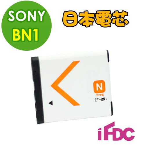《 3C批發王 》*台灣數位公司貨*日本電芯Sony NP-BN1 相機專用副廠鋰電池 TX7/W380/W390/TX9/WX5