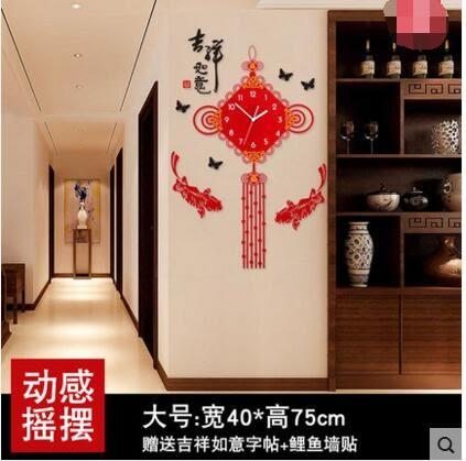 美世達中國結掛鐘客廳大號鐘錶靜音時尚石英鐘夜光時鐘現代掛表(大號款26英吋)