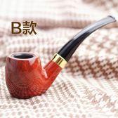 彎式清洗型精美耐用煙絲煙斗煙具    ciyo黛雅