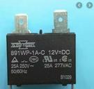 松川繼電器 891WP-1A-C 12V 25A 250V 冷氣機繼電器 除濕機繼電器