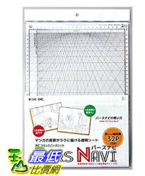 [東京直購] I.C Inc. IC-PEN 漫畫透視紙 comic Pers Navi sheet 1點透視/2點透視圖