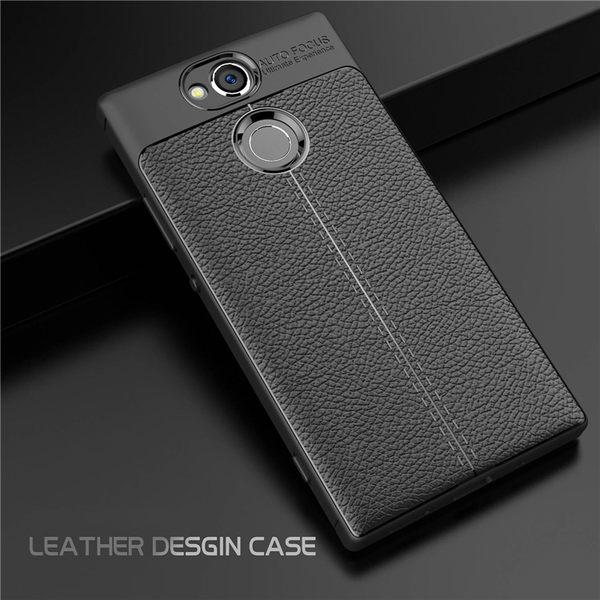 SONY Xperia XA2 XA2 Ultra 荔枝紋 手機殼 全包防摔 軟殼皮紋手感 防滑 保護殼 保護套