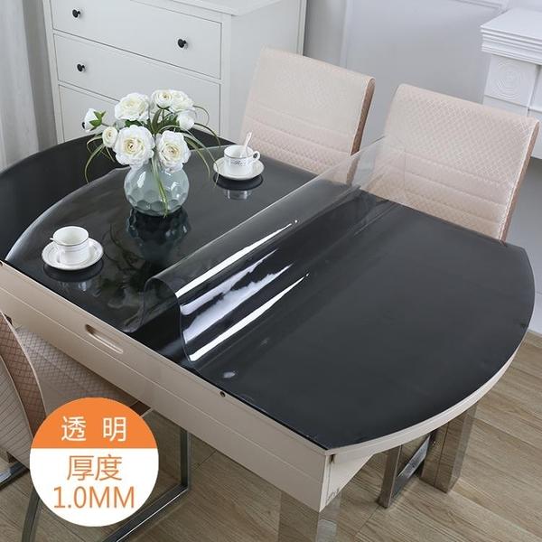 橢圓形餐桌布可折疊伸縮桌墊透明