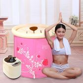 蒸汽桑拿浴箱家用汗蒸箱家庭桑拿房熏蒸機泡澡汗蒸房單人滿月YXS    韓小姐