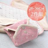 【櫻桃蜜貼】2件組日用量多 [28cm日用加長+36cm夜用安心] 彩棉布衛生棉