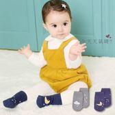 【JB0057】韓國外貿秋冬新品天氣變化寶寶襪 嬰兒襪 新生兒襪 (0-2Y/2-4Y)