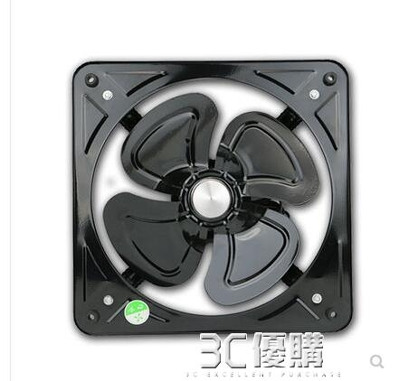 強力工業排風扇10寸全鐵排氣扇廚房窗臺油煙抽風機12寸家用換氣扇 3C優購