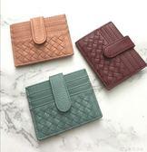 新款簡約超薄編織小卡包女式韓國可愛卡夾信用卡套迷你卡片包     麥吉良品