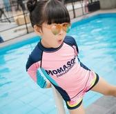 兒童游泳衣女孩潛水服沖浪水母衣