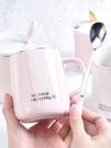 情侶水杯 辦公室喝水杯子陶瓷情侶款咖啡女...