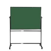 黑板白板支架式移動家用兒童立式教學培訓黑板墻貼 cf