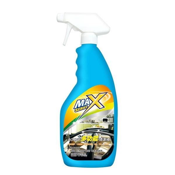 【BOTNY汽車/居家】多功能清潔液475ML (汽車美容 洗車 清潔 保養 去污 萬用 萬能 居家 多用途)