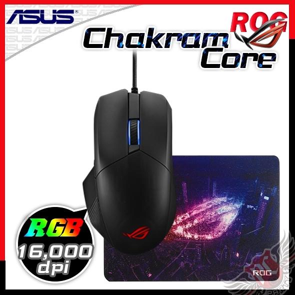 [ PCPARTY ] 送SLICE 硬質鼠墊 ASUS 華碩 ROG Chakram Core 有線光學電競滑鼠