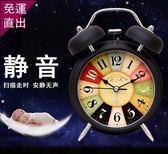 鬧鐘-鬧鐘床頭學生靜音創意夜光簡約臥室時尚兒童電子多功能小鬧鐘WY【快速出貨】