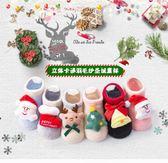 寶寶鞋襪 寶寶秋冬保暖襪子男童室內防滑地板襪兒童加絨加厚嬰兒聖誕鞋襪女 快樂母嬰