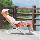 (快出)折疊躺椅躺椅折疊椅子陽臺躺椅沙灘椅太陽椅戶外休閒椅辦公室午休躺椅YYJ