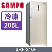 SAMPO 聲寶【SRF-210F】205公升 直立無霜冷凍櫃
