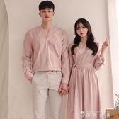 同色系情侶裝秋季新款韓版超火修身顯瘦連身裙長袖襯衫男套裝 薔薇時尚